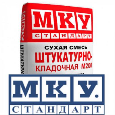 Штукатурно-кладочная смесь МКУ М200 40кг