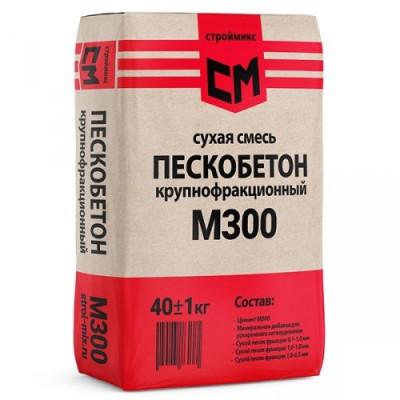 Пескобетон М300 СМ 40 кг